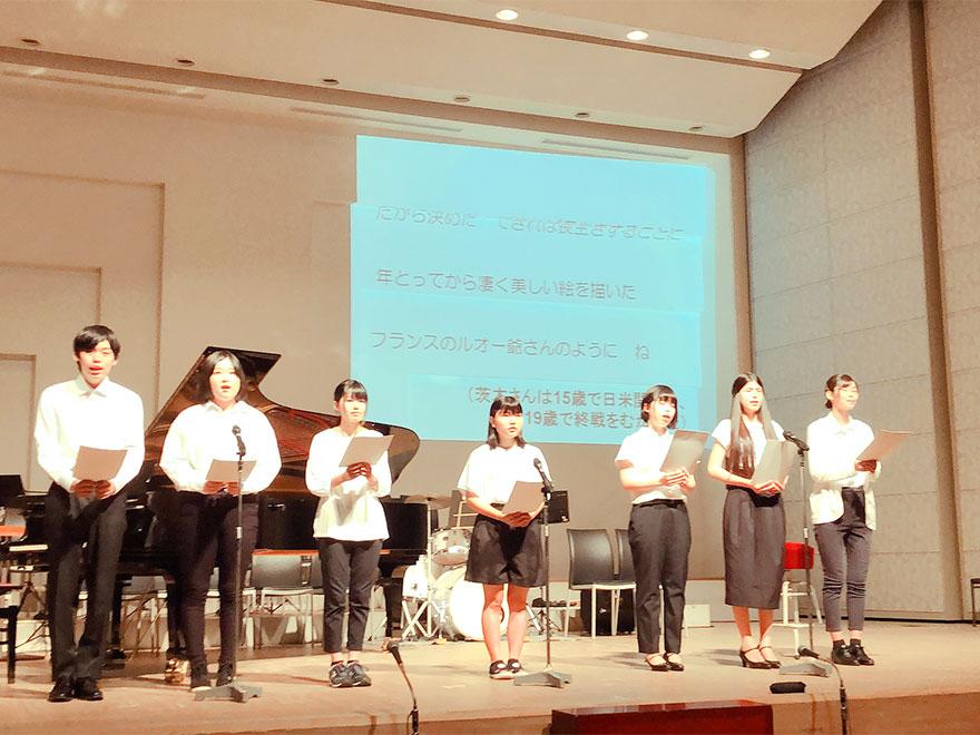 【日本語日本文学科】「HeARTful Concert Reiwa 1st.」内で「詩の朗読」