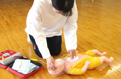 「赤十字幼児安全法支援員養成講習会」を実施しました