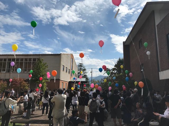 「うえだ七夕文学賞」優秀賞・入選おめでとうございます!