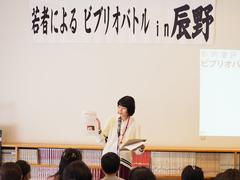 本学学生は司会、バトラー、読み聞かせ班に分かれて大会を盛り上げます。