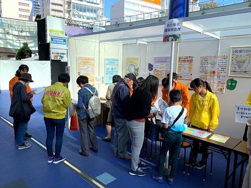 名古屋市消費生活フェア2019に連携ブース出展