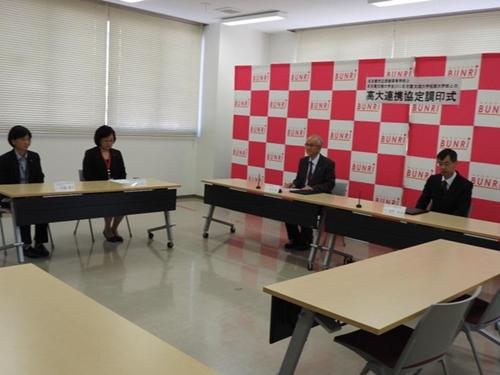 名古屋市立西陵高等学校と高大連携に関する協定書を締結しま