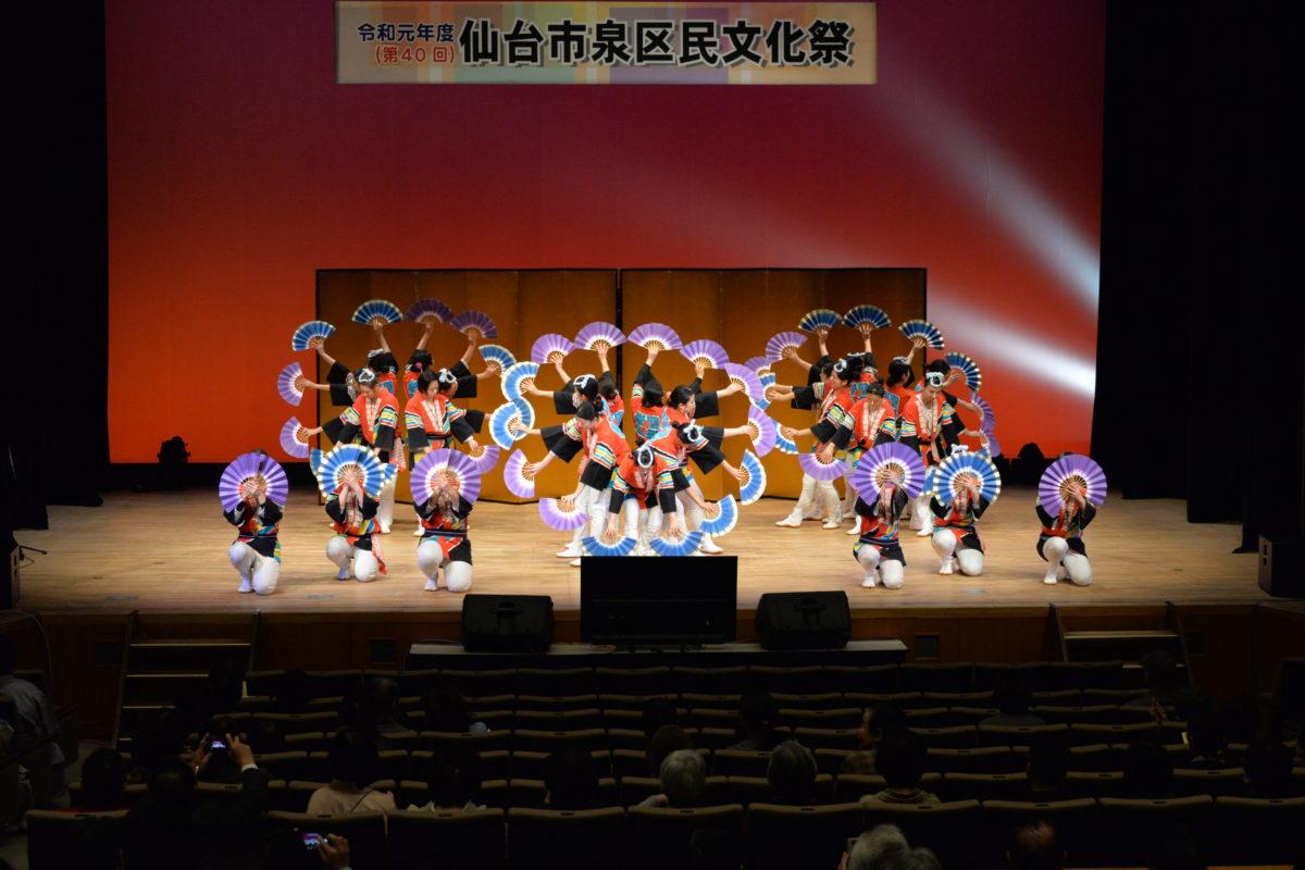 仙台市泉区民文化祭 オープニングを飾る