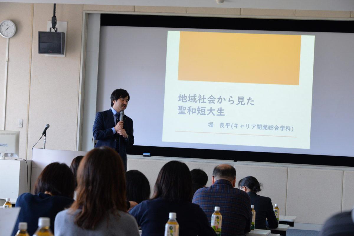 保護者懇談会(就活編)を開催:キャリア開発総合学科