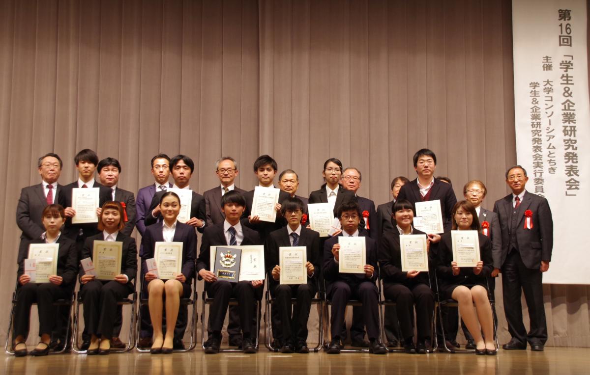 『学生&企業研究発表会』において金賞を受賞!
