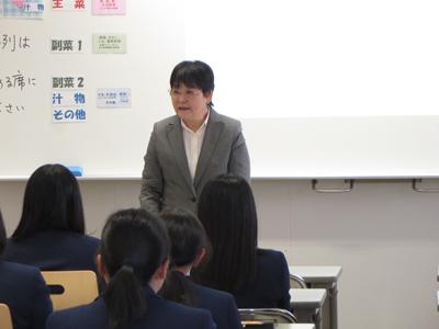 【食物栄養学科】付属香川高校食物調理科の2年生を対象とした体験授業を行いました