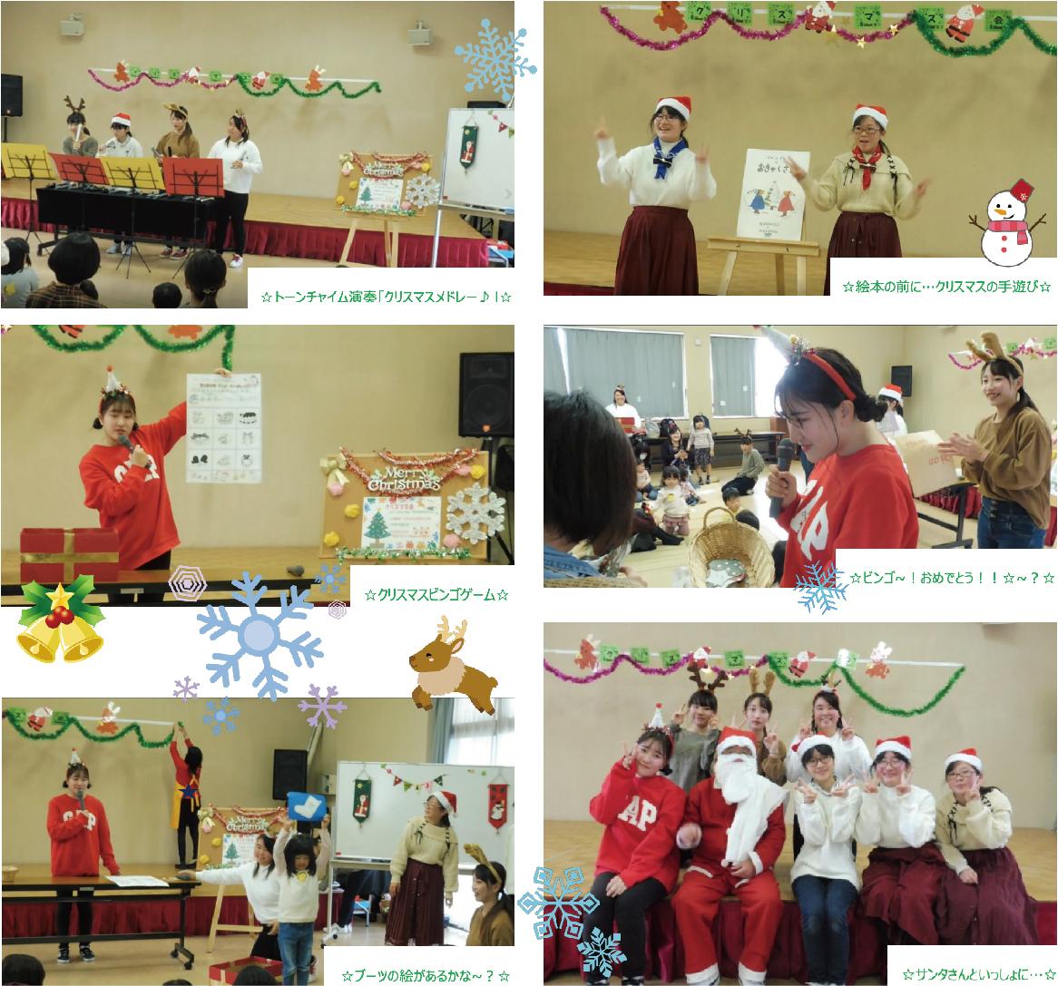 【保育学科】地域の母推さん主催、クリスマス会に参加しました!