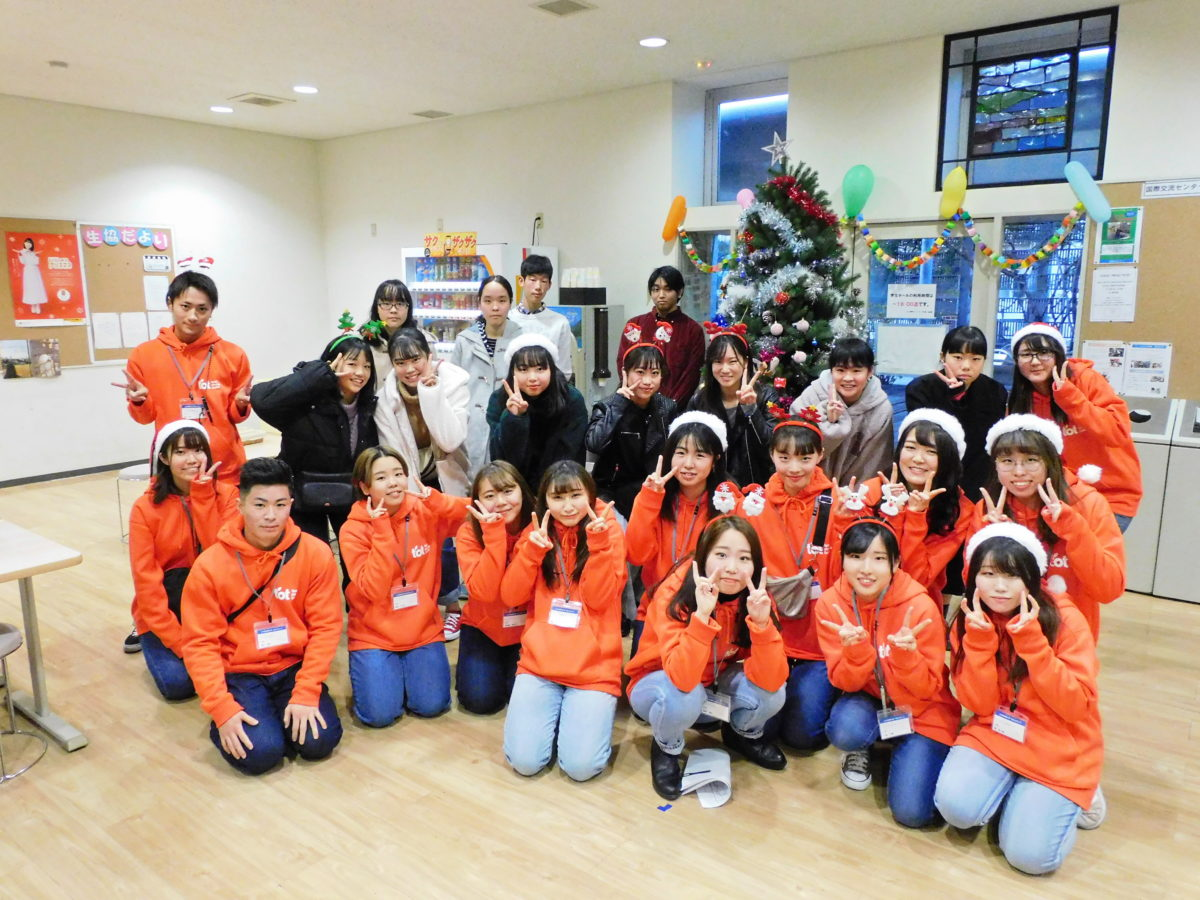 【高校生対象】クリスマスイベントを開催!