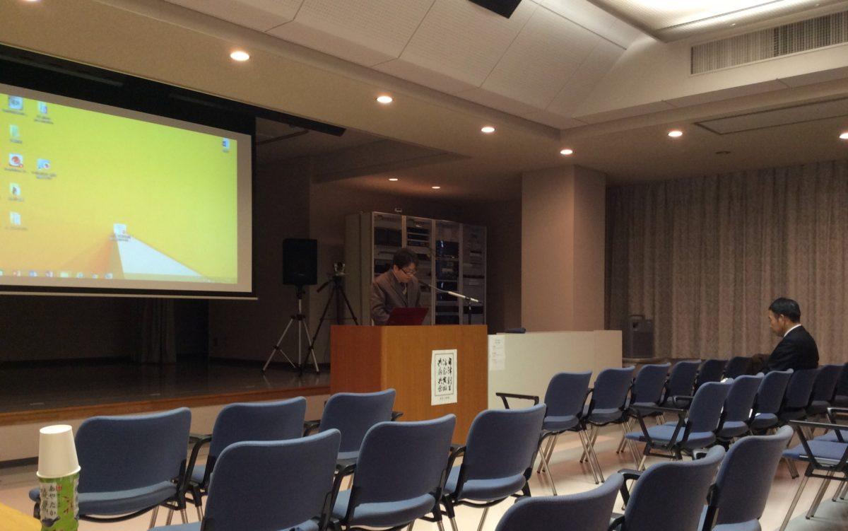 12月26日(木)岡山短期大学令和元年度FD・SDワークショップを実施しました。