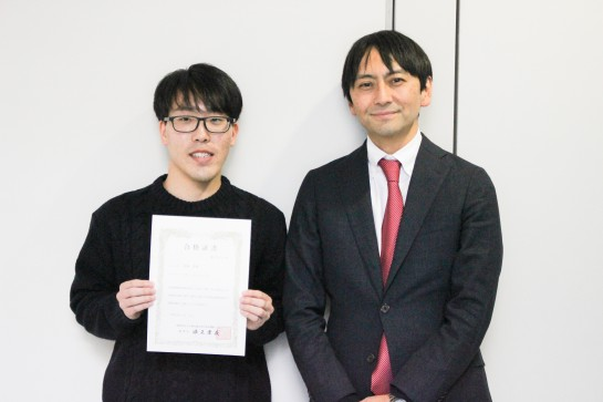 ビジネスキャリア学科の学生が宅地建物取引士試験に合格しました