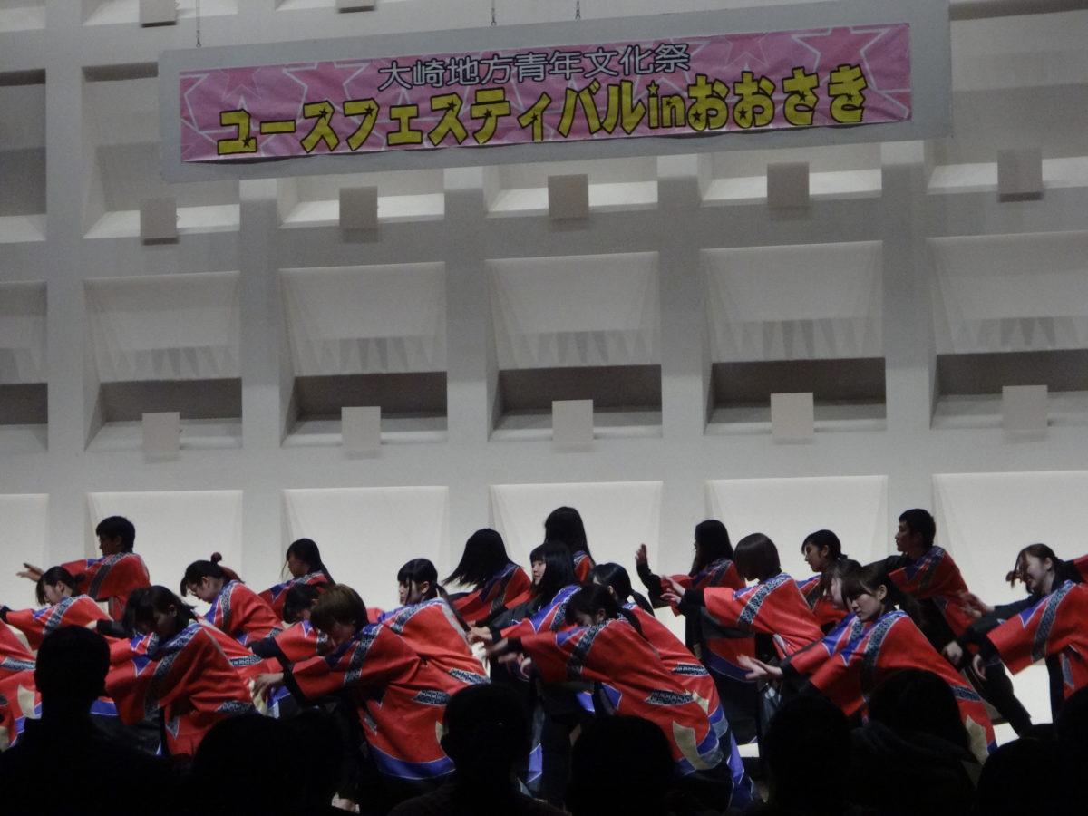 大崎地方青年文化祭「ユースフェスティバル」に参加