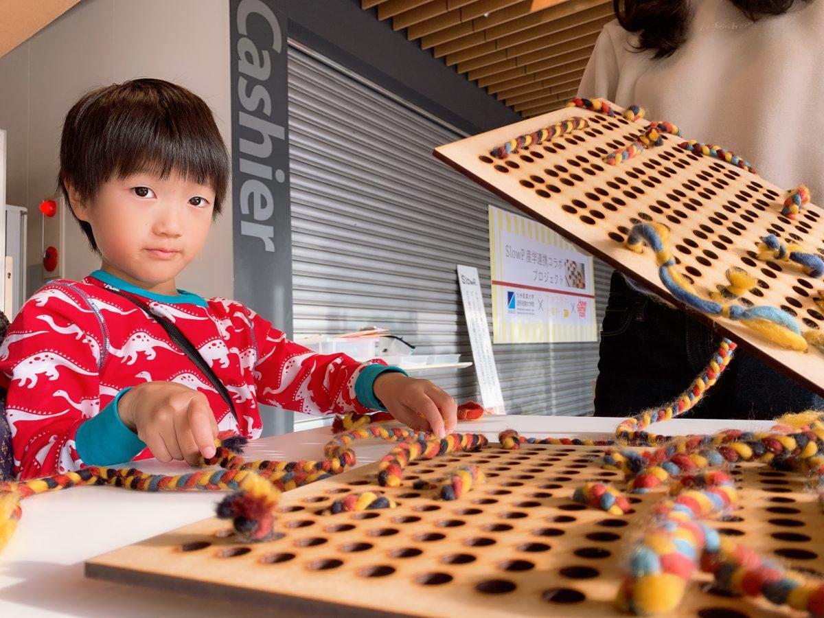 産学連携で新しいおもちゃを開発中