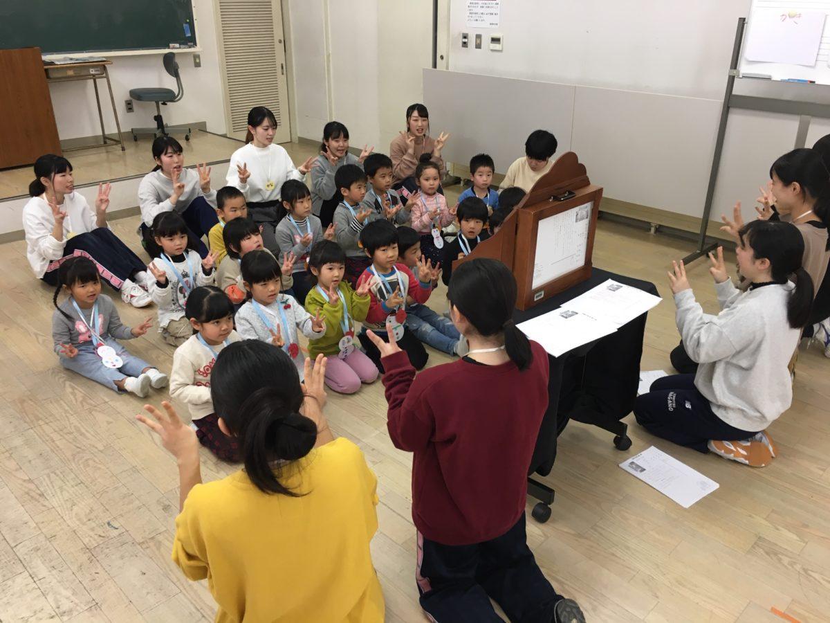 飯山中央幼稚園とのふれあい保育を行いました