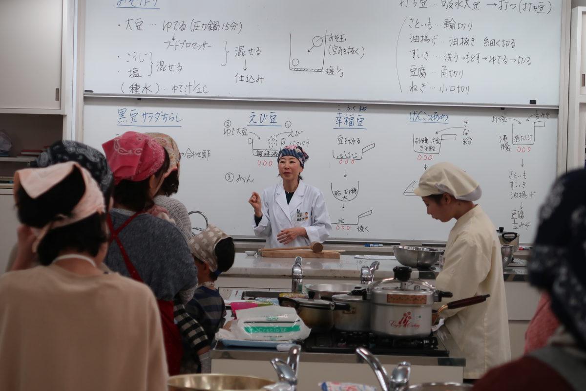 滋賀短期大学生活学科「みそ作りの親子体験講座」行いました!