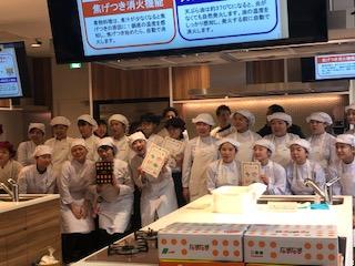 【食物栄養学科】レシピコンクールグランプリ!