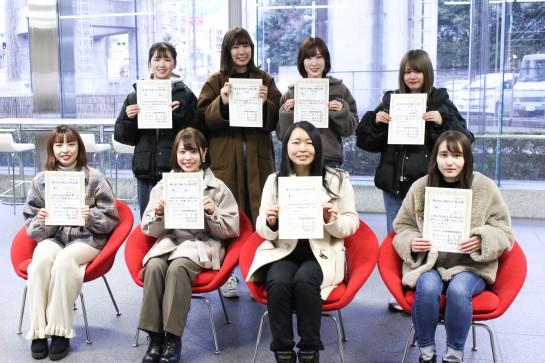全経簿記1級の合格証書の授与が行われました。