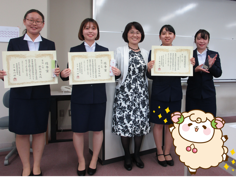 食物栄養専攻が家庭料理技能検定成績優秀者を受賞!