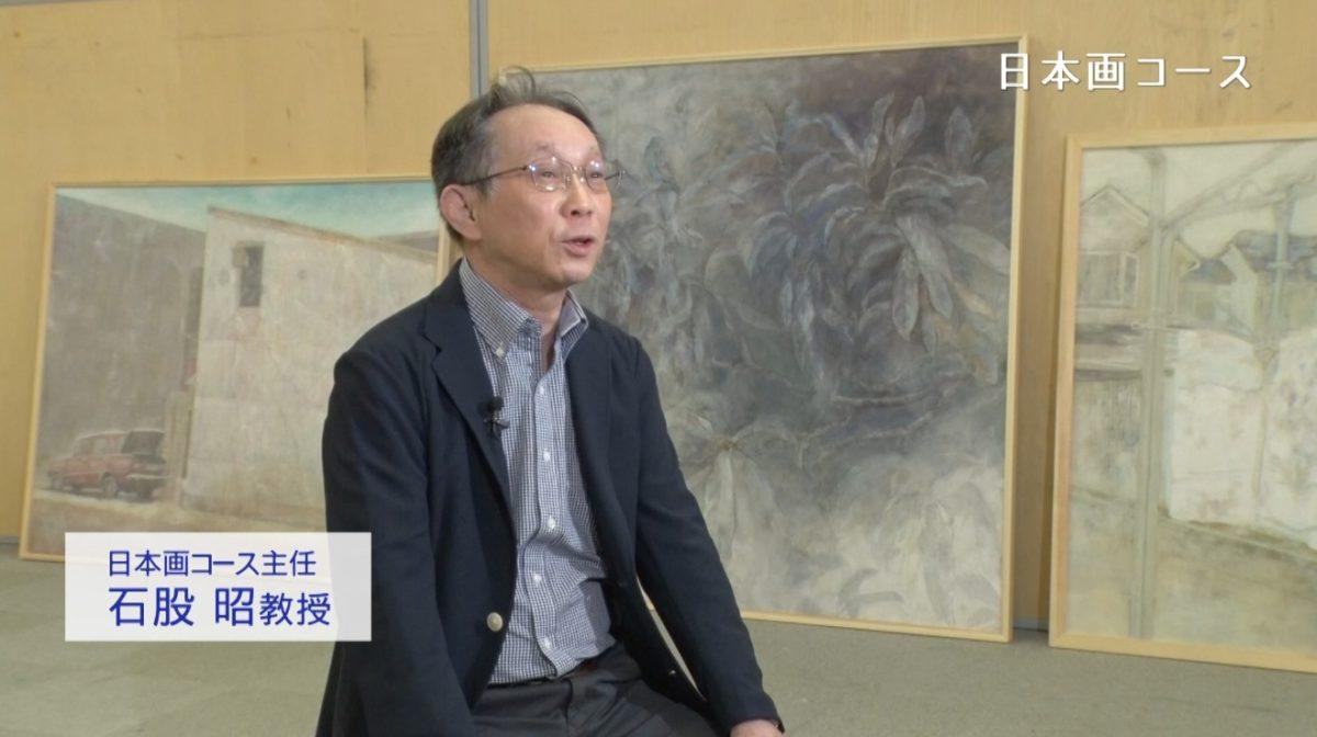 主任によるコース紹介ムービー公開!