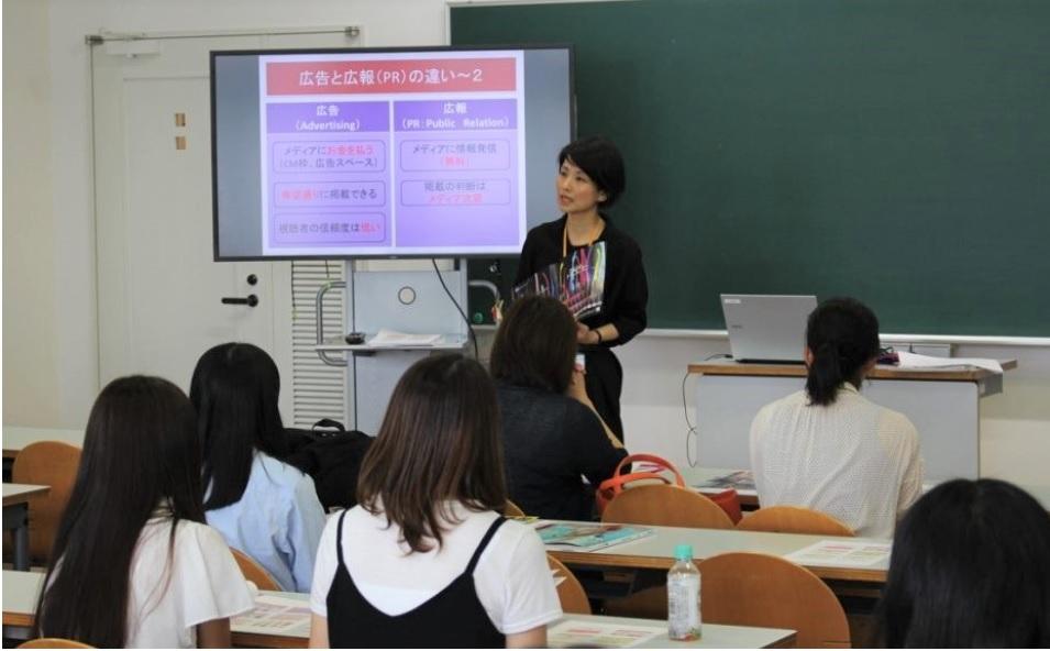 【メディア掲載】販促会議に服飾芸術科 井上近子准教授の記事が掲載されました。
