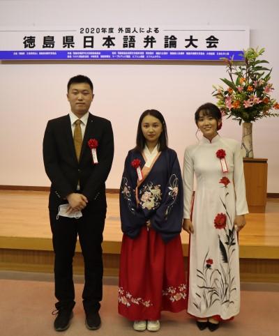本学の留学生が「外国人による徳島県日本語弁論大会2020」で熱弁をふるいました
