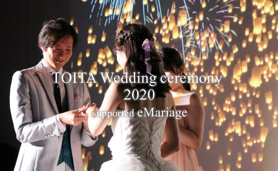 模擬挙式「TOITA Wedding ceremony2020 supported e-mariage」を8/2(日)に Youtubeで生中継します。
