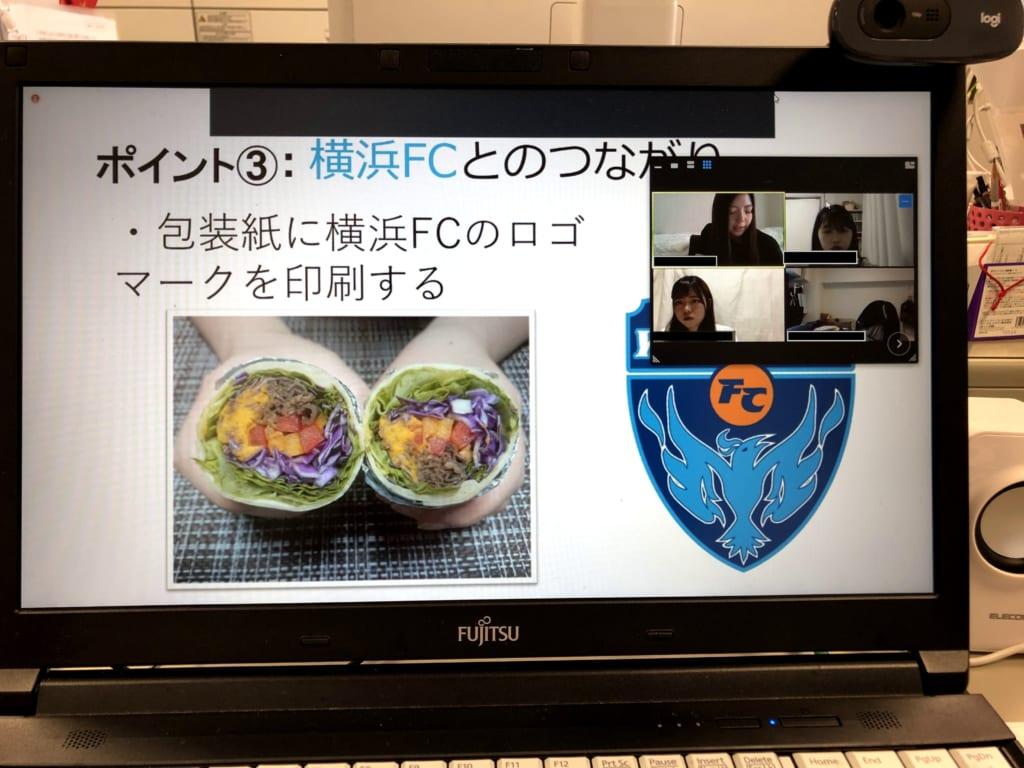 横浜FCコラボ 産学連携プレゼンテーション 食物栄養科決勝戦結果発表