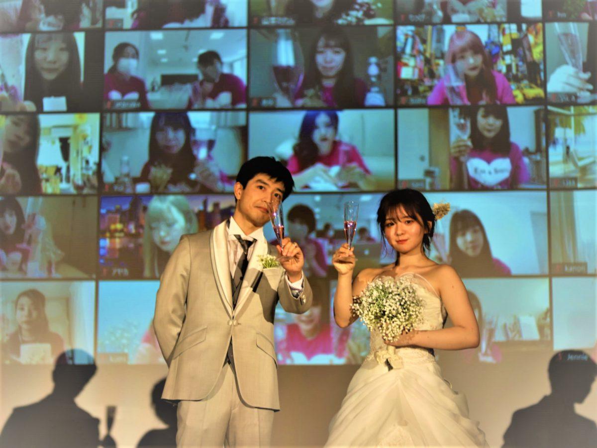 新しいオンラインでの結婚式「TOITA ウエディング・セレモニー」を開催しました。