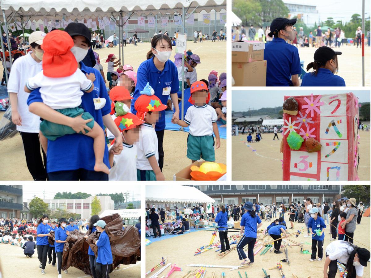 付属幼稚園運動会で園児の支援を体験