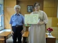 学生が日本情報処理検定協会の『検定委員長賞』を受賞されました!