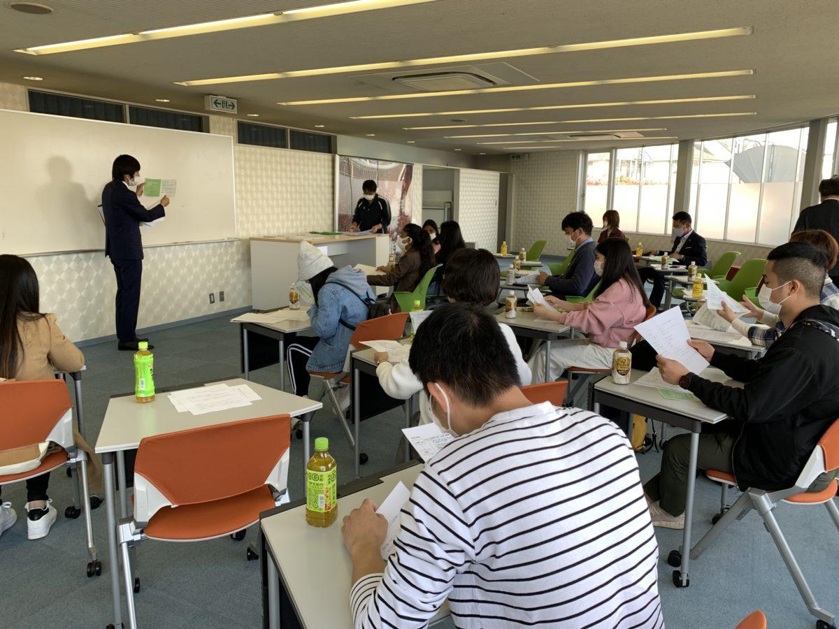 留学生懇談会及び情報交流会が開催されました。