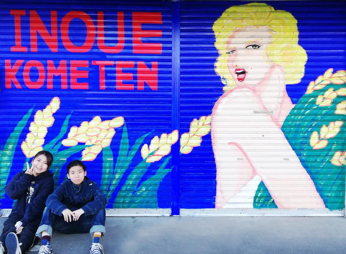 西戸崎の街並みをアメリカ風に彩りました