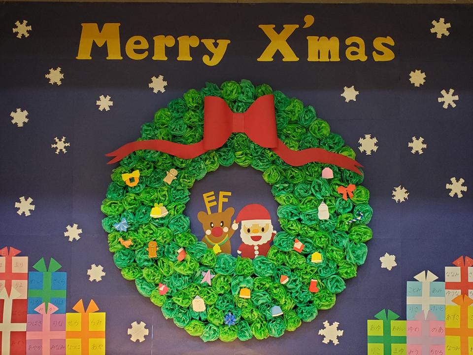幼児教育科にて「クリスマス演奏会」が開催されました