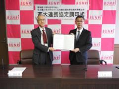 愛知県立美和高等学校と高大連携協定を締結しました
