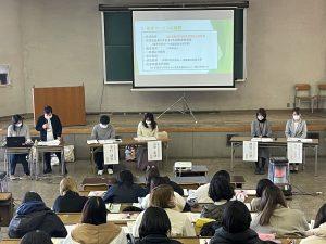 滋賀短期大学 『就職支援講座』を開催しました