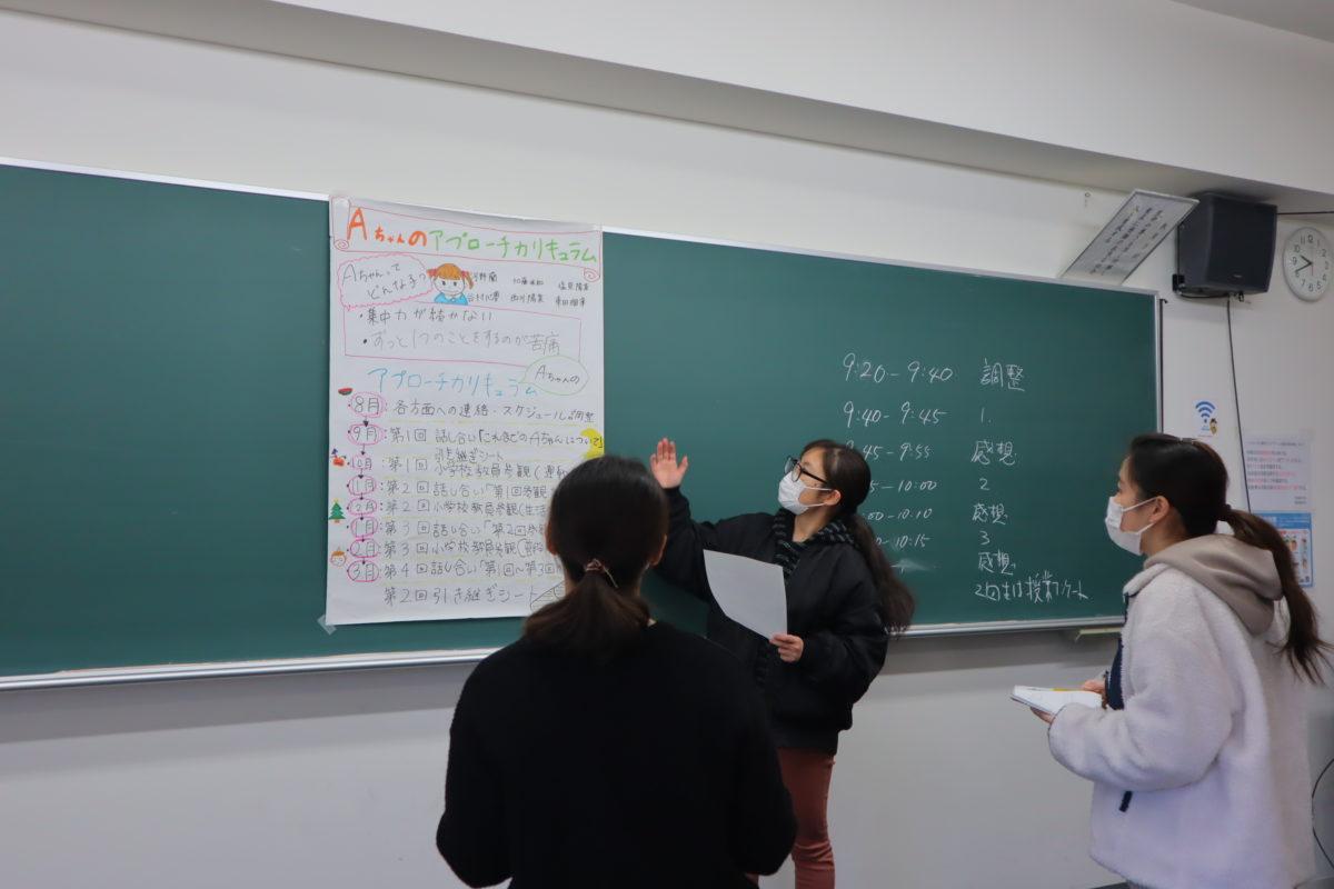 ■授業風景■