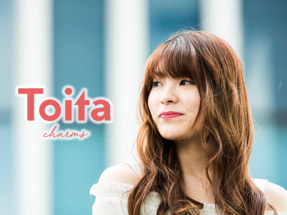 広報紙「TOITA charms 2021.1月号」を発刊しました。