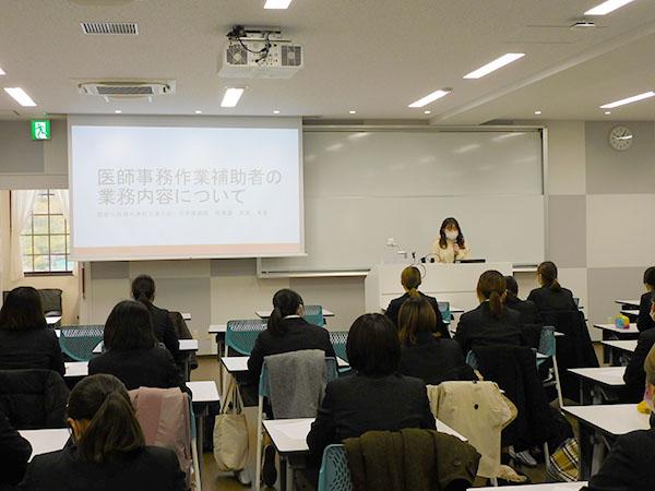 【医療秘書学科】第2回「卒業生講話」を実施しました!