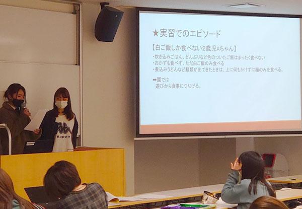 【保育学科】グループ発表をしました ~2年 保育・教職実践演習~