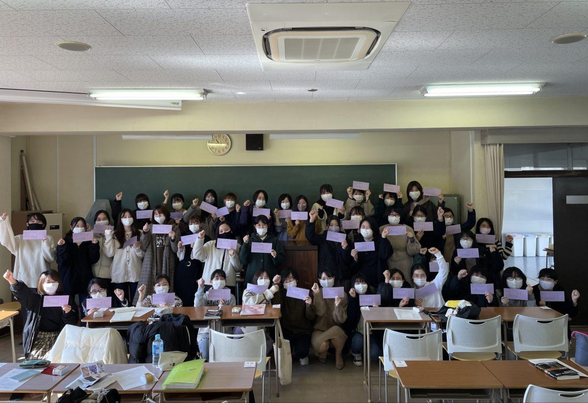 臨床検査技師国家試験 激励会!