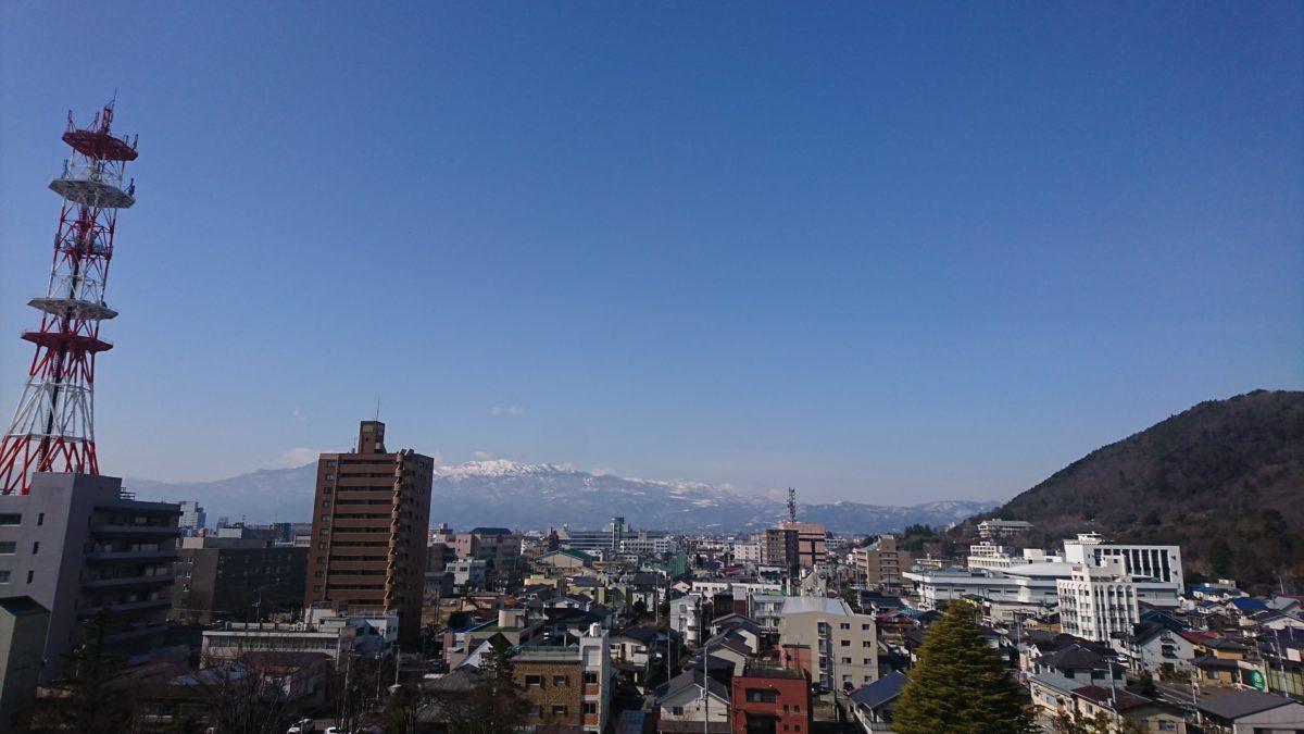 福島市産官学連携プラットフォームが総合支援事業に選定!