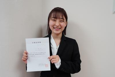 グローバルコミュニケーション学科の学生が、「第122回 秘書技能検定 1級試験」に合格