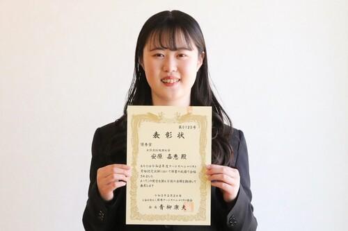 調理コースの学生が全国第7位(受験者4028名中)でフードスペシャリスト協会より表彰