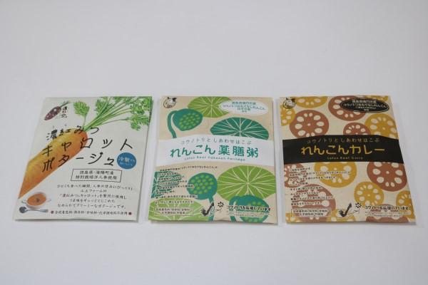 人間健康科食物栄養専攻の学生がレシピを考案したレトルト食品が伊勢丹新宿店徳島フェアで販売されます